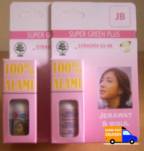 Super Green Plus JB