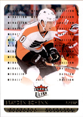 2014-15 Fleer Ultra Gold Medallion #130 Brayden Schenn | Eastridge Sports Cards