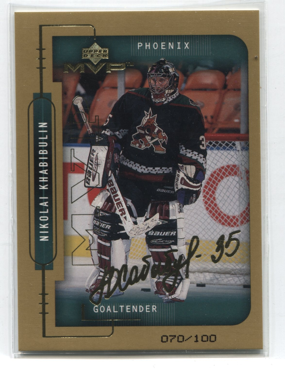 1999-00 Upper Deck MVP Gold Script #161 Nikolai Khabibulin #/100 | Eastridge Sports Cards
