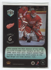 1998-99 Pacific Dynagon Ice Watchmen #4 Chris Osgood | Eastridge Sports Cards