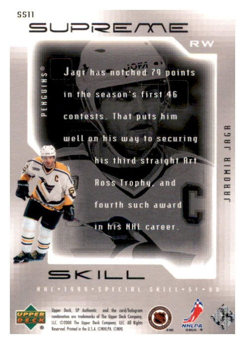 1999-00 SP Authentic Supreme Skill #SS11 Jaromir Jagr | Eastridge Sports Cards