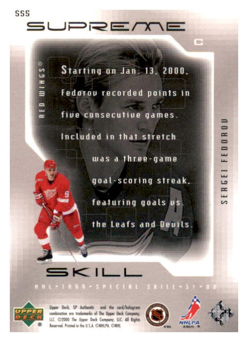 1999-00 SP Authentic Supreme Skill #SS05 Sergei Fedorov | Eastridge Sports Cards