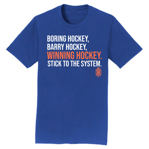 Boring Hockey Tee