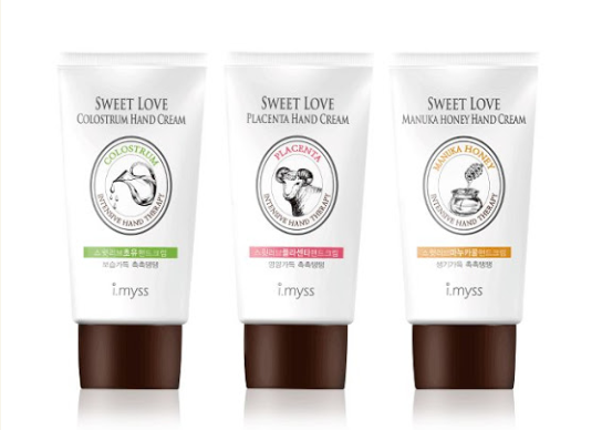 One free hand cream with your $75 purchase