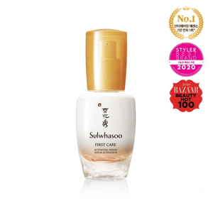 Sulwhasoo First care activating serum | K-Beauty Blossom USA