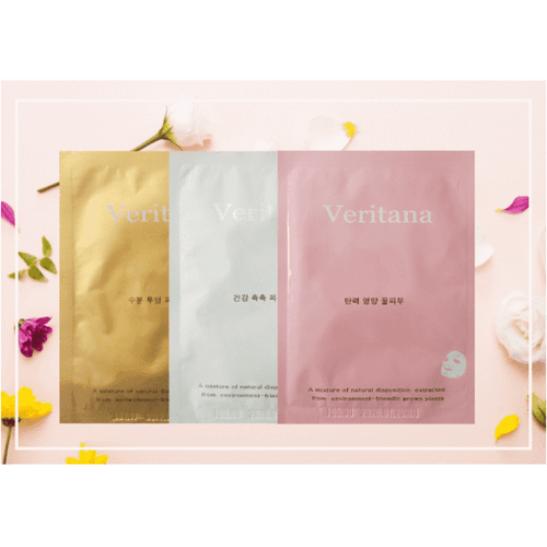 Veritana face mask set | K-Beauty Blossom