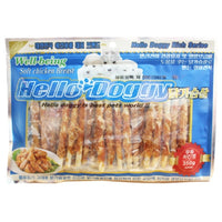 Soft Chicken Wrapped Milk Sticks