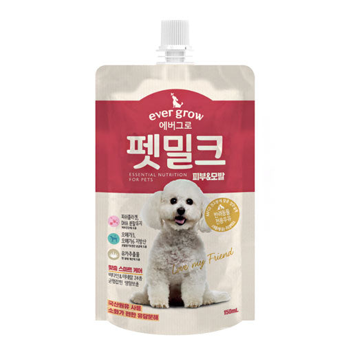 Pet Milk for All Ages (Skin & Coat Care)