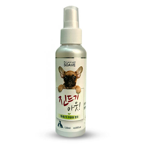 Vet's Best Flea & Tick Out Spray