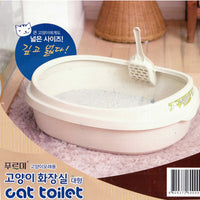 Spacious Cat Litter Tray with Scoop