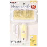 Extra Soft Slicker Brush (Small)