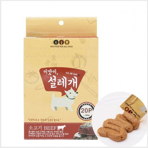 Churu Ground Beef for Dogs (Individual Sachet x 20)