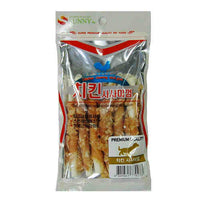 Cowhide Chicken Stick (6 Pieces)