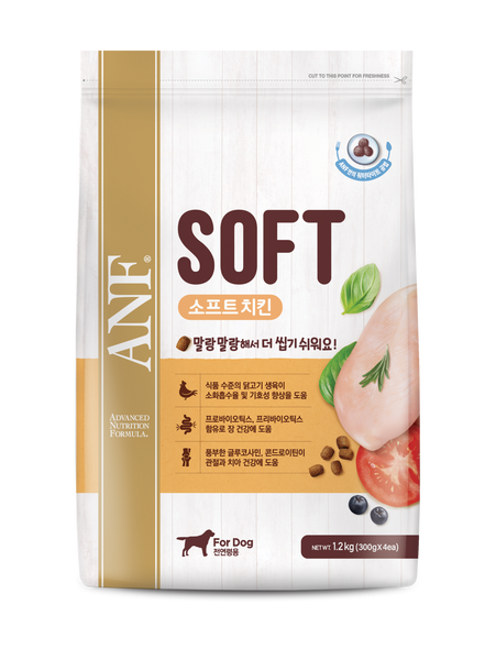 ANF SOFT Chicken