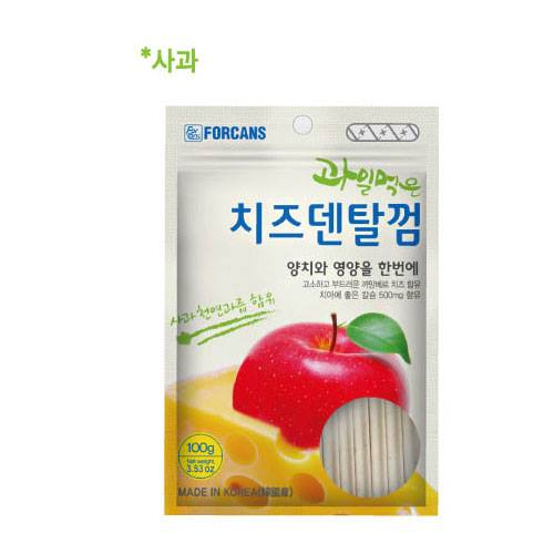 Apple Milk Dental Gum