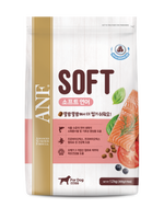 ANF SOFT Salmon