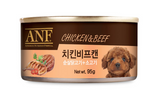 Canned Food Made with Real Chicken & Beef