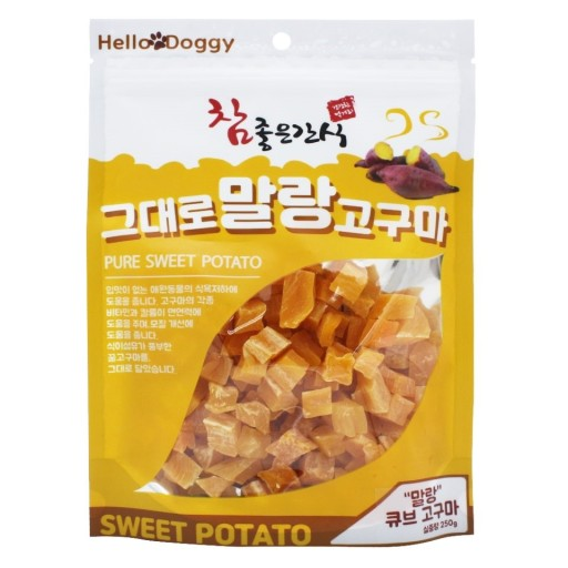 Pure Sweet Potato Cubes