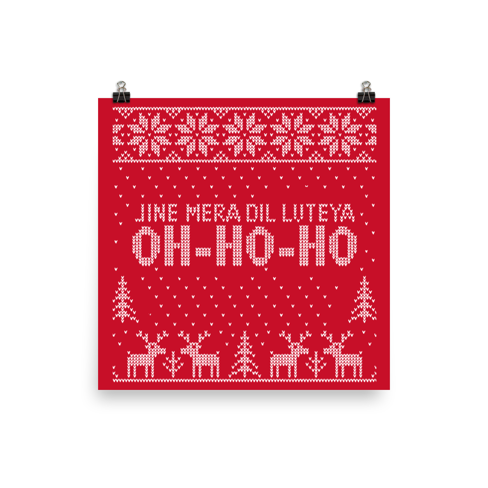 Christmas Ho Photo paper poster