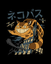 Cat Bus Kong T-Shirt Australia Online
