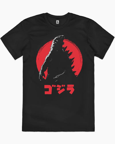 Giant Monster T-Shirt Australia Online