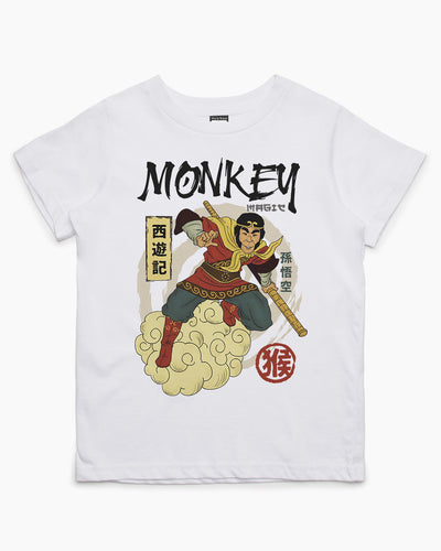 Monkey Magic Kids T-Shirt Australia Online