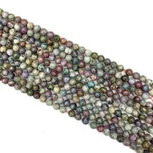 Fuchsite Ruby Round Beads 12mm