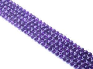 Amethyst Faceted Rounds 4Mm