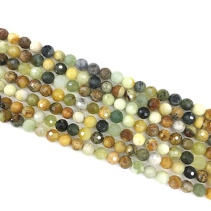 Rainbow Shoo Chow jade Faceted Beads 8mm