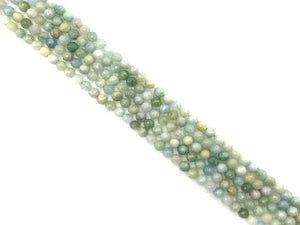 Aquamarine Faceted Rounds 10Mm