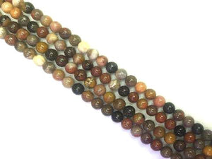 Rainbow Wood Jasper Round Beads 17-18Mm