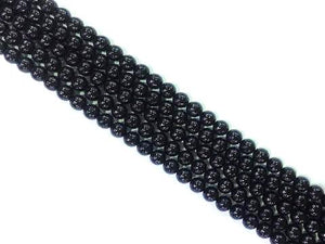 Black Tourmaline G1 Round Beads 8Mm