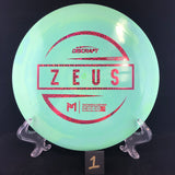 Zeus - ESP - First Run Paul McBeth Distance Driver