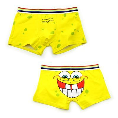 Men's Novelty Underwear Yellow 0208 / XXL - Men Underwear | MegaMallExpress.com