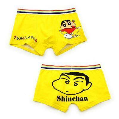 Men's Novelty Underwear  - Men Underwear | MegaMallExpress.com