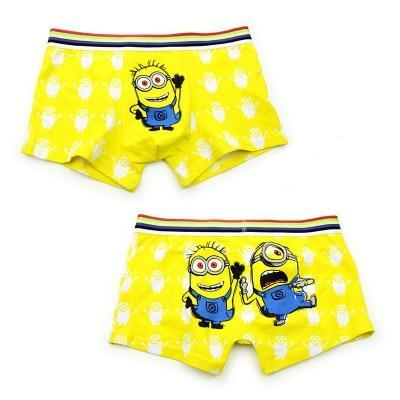 Men's Novelty Underwear Yellow 0220 / XXL - Men Underwear | MegaMallExpress.com