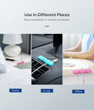 Silicone USB Desktop Cable Management Clips For Mouse, Earphone & More  - Trending Products | MegaMallExpress.com