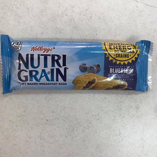 NutriGrain Soft Cereal Bar, Strawberry
