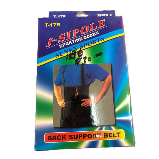SIPOLE BACK & WAIST SUPPORT BELT, COMFORTABLE RELIEF FROM LOWER BACK STRAIN