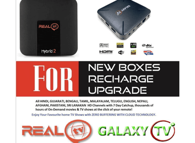Real TV and Galaxy TV