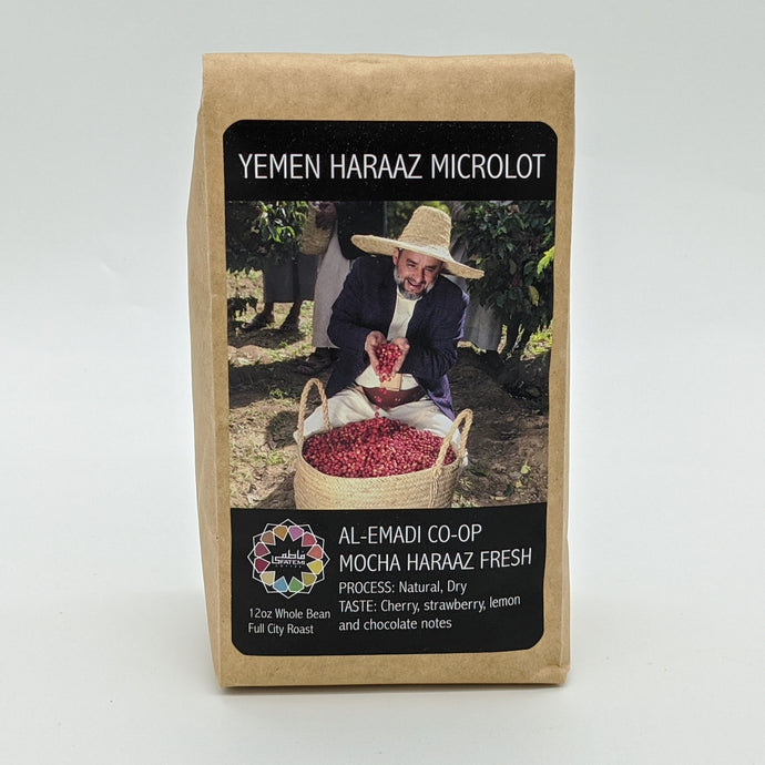 Roasted Haraaz Fresh Microlot Coffee