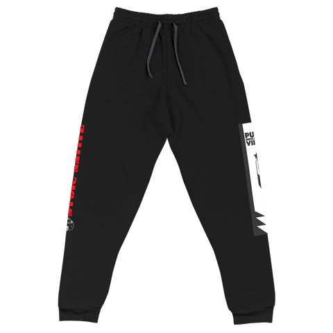 Pure Indigenous Vibes Unisex Joggers