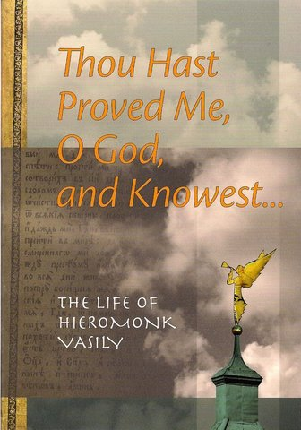 Thou Hast Proved Me O God, and Knowest. The Life of Hieromonk Vasily (Roslyakov)