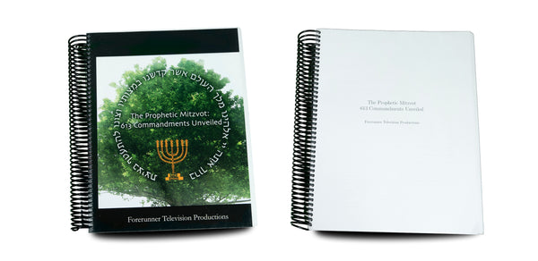 Mitzvot Work Book (8.5x11)