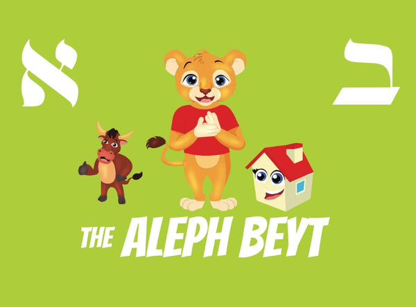 Luke the Lion's Aleph Beyt Cards