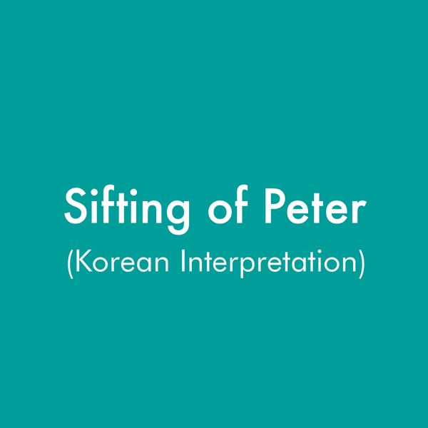 MP3 Sifting of Peter (with Korean Interpreter)