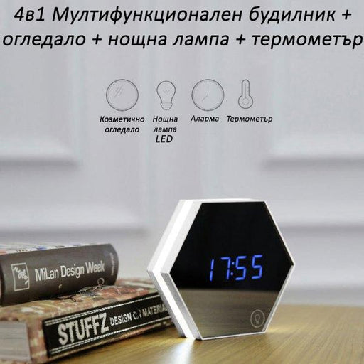 4in1 - Alarm clock, mirror, LED reading lamp and thermometer