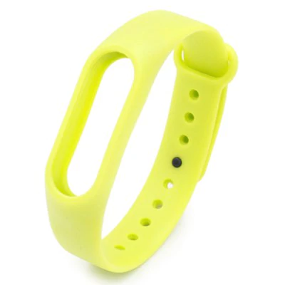 Yellow-green silicon strap Xiaomi Mi Band 2