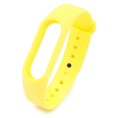 Yellow silicone strap Xiaomi Mi Band 2