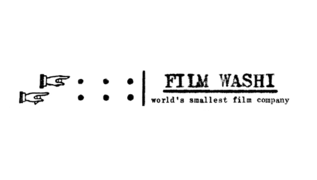 The Worlds Smallest Film Company